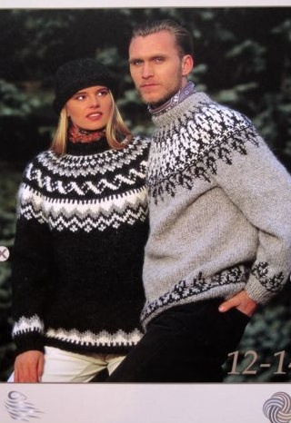 Lopi Pattern for Adults 12-18
